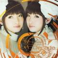 Decade by fripSide