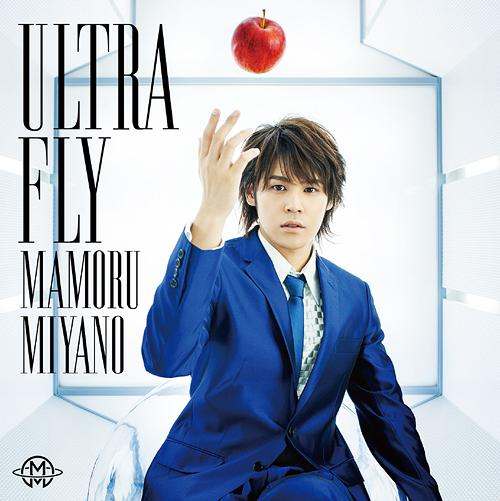 Single ULTRA FLY by Mamoru Miyano