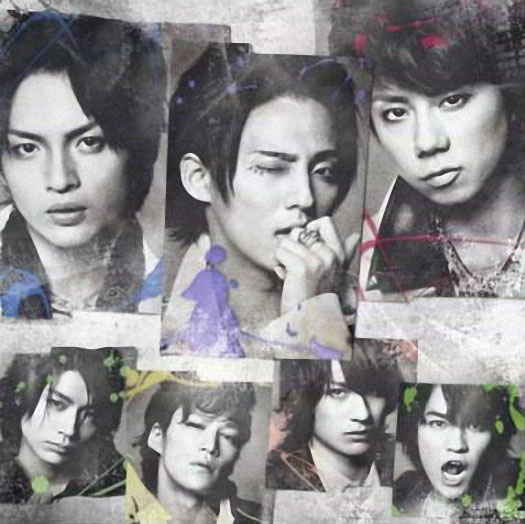 Single Ai No Beat by Kis-My-Ft2