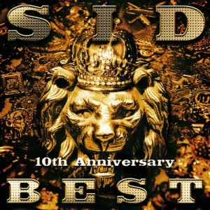Album SID 10th Anniversary BEST by SID