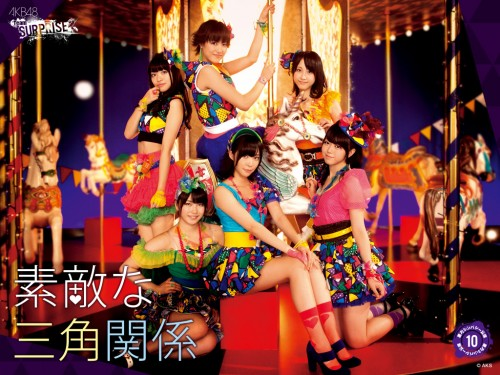 Single Suteki na Sankaku Kankei by AKB48
