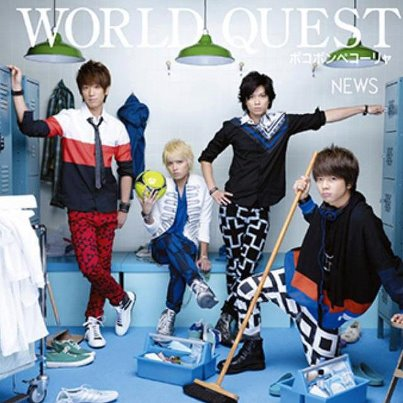 WORLD QUEST by NEWS