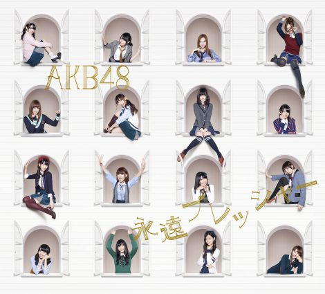 Single Eien Pressure by AKB48