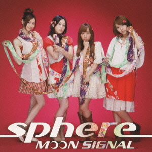 Single Moon Signal by sphere