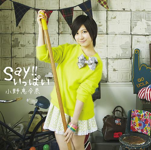 Say!! Ippai (Say!!いっぱい) by Ono Erena