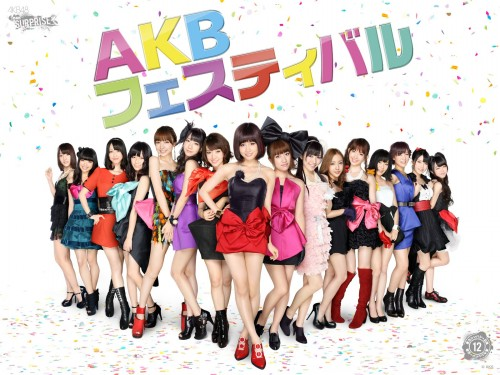 Single AKB Festival by AKB48
