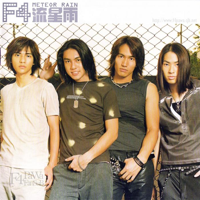 Here We Are By F4 (romaji) From Album