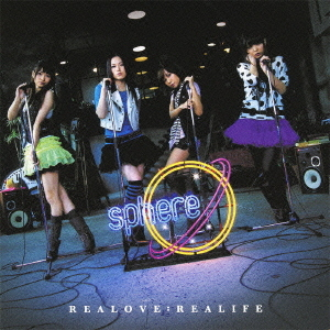 Single Realove: Realife by sphere