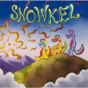 snowkel discography