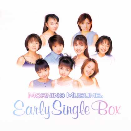 Album Morning Musume Early Single Box by Morning Musume