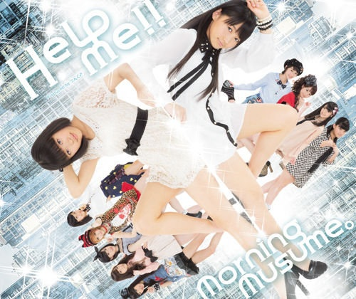 Single Help Me!! by Morning Musume
