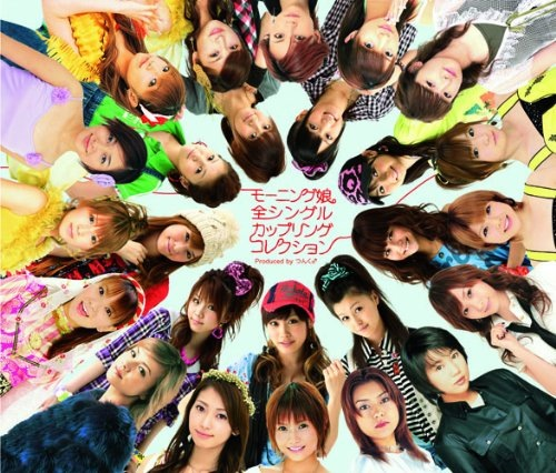 Album Morning Musume Zen Single Coupling Collection by Morning Musume
