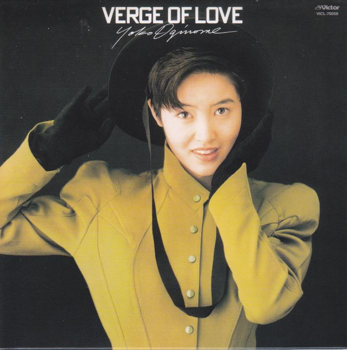 Album Verge of Love by Yoko Oginome