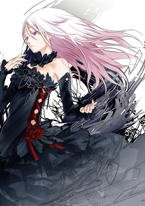Single All Alone With You by EGOIST