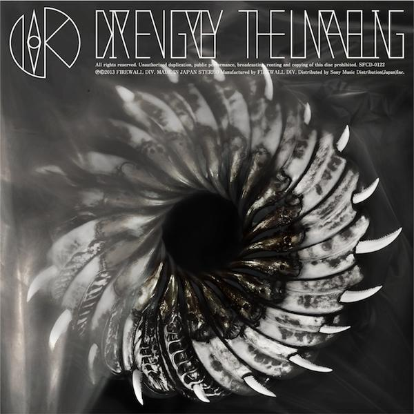 Mini album THE UNRAVELING by Dir en Grey