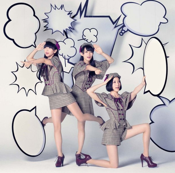 Single Mirai no Museum by Perfume