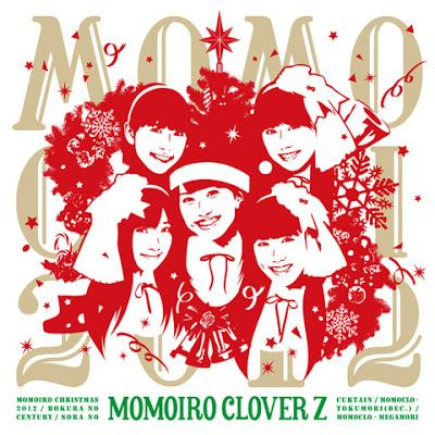Sora no Curtain by Momoiro Clover Z