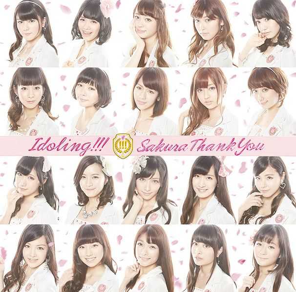 Sakura Thank You by Idoling!!!