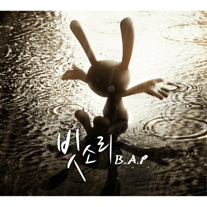 Bap – rain sound ~ lyrics on screen (kor/rom/eng) – thugarmada.