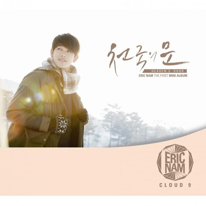 Eric Nam Discography 1 Albums, 13 Singles, 0 Lyrics, 13