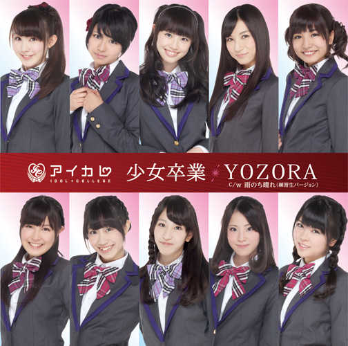Single Shoujyo Sotsugyou /YOZORA by IDOL COLLEGE