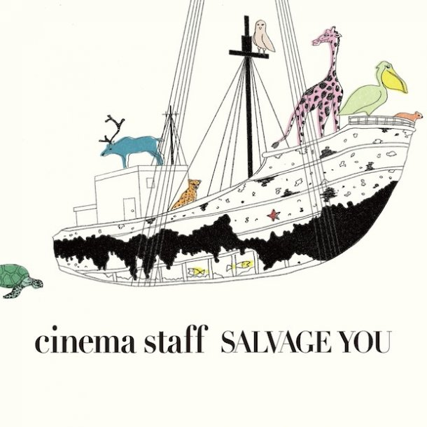 Mini album SALVAGE YOU by cinema staff
