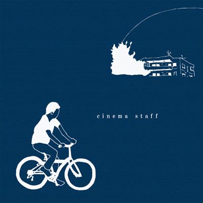 Single Seinansei no Niji by cinema staff