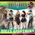 Loud Twin Stars by DOLL$BOXX