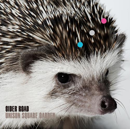 Album CIDER ROAD by UNISON SQUARE GARDEN