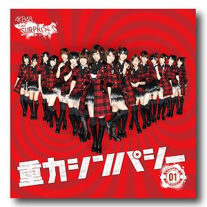 Single Juuryoku Sympathy by AKB48