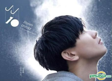 Lie Feng Zhong De Yang Guang (Before Sunrise)裂縫中的陽光 by JJ Lin