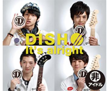 Single It's alright by DISH//
