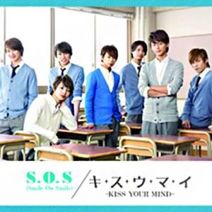 Single KI・SU・U・MA・I ~KISS YOUR MIND~ /S.O.S (Smile On Smile) by Kis-My-Ft2