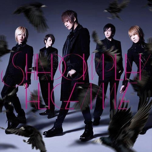 Single SHADOWPLAY by Alice Nine