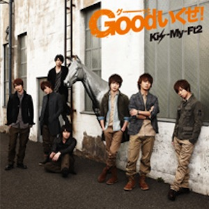 Album Good ikuze! by Kis-My-Ft2