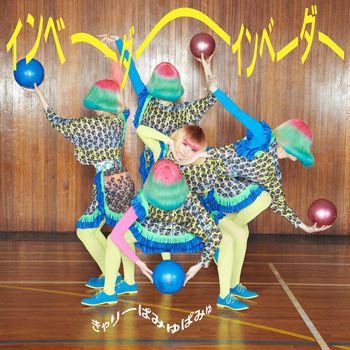 Single Invader Invader by Kyary Pamyu Pamyu