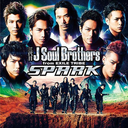 SPARK by Sandaime J SOUL BROTHERS from EXILE TRIBE