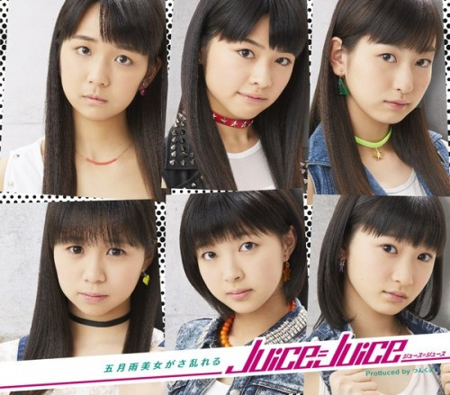 Single Samidare Bijo ga Samidareru by Juice=Juice
