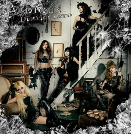 Album District Zero by Aldious