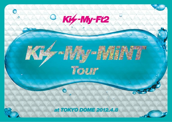 Album Kis-My-Zero 2 by Kis-My-Ft2