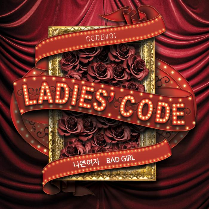Mini album CODE#01 by LADIES' CODE