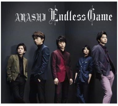 Single Endless Game by Arashi
