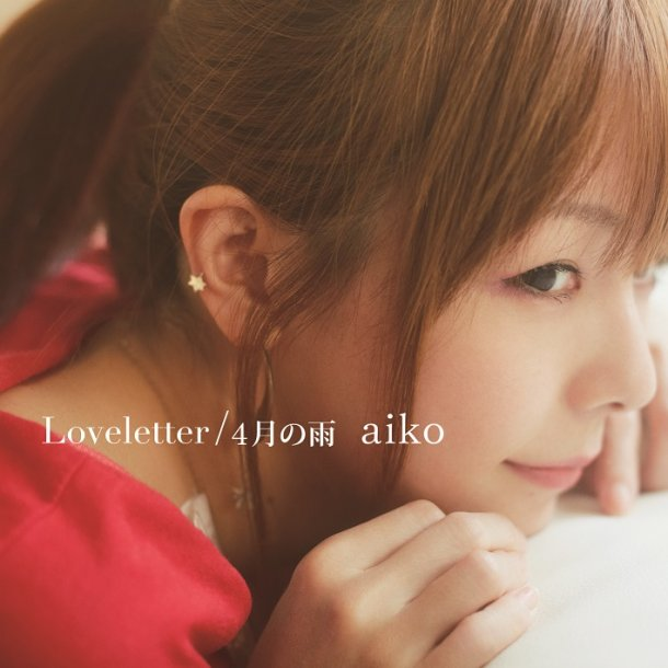 Single Loveletter / 4-gatsu no Ame by aiko