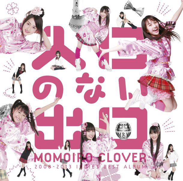 Hello…goodbye by Momoiro Clover Z