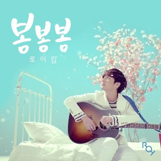 Single Spring Spring Spring by Roy Kim