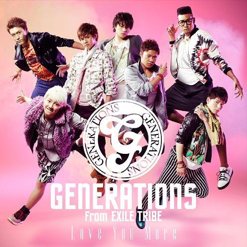 Single Love You More by GENERATIONS