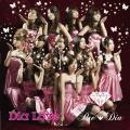 Dia Love by