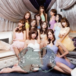 Mini album Escort me? by predia