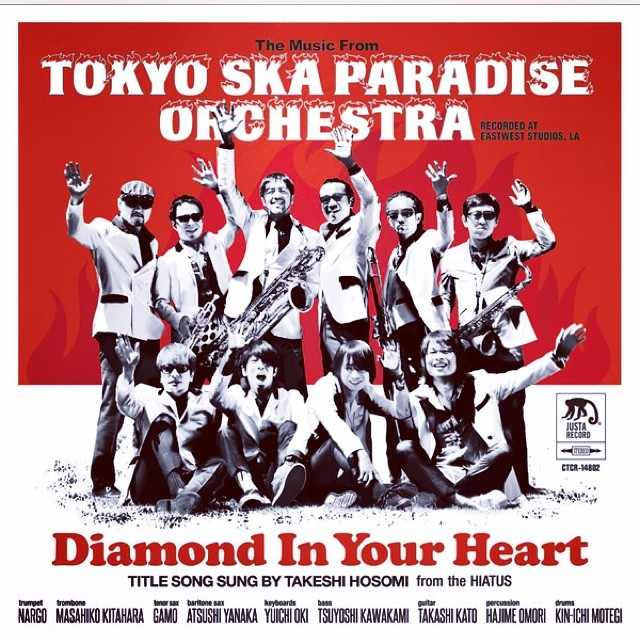 Album Diamond in your heart by Tokyo Ska Paradise Orchestra
