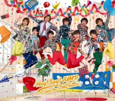 Single Come On A My House by Hey! Say! JUMP